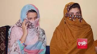 200 Asylum Seekers In Afghanistan Await Govt's Approval