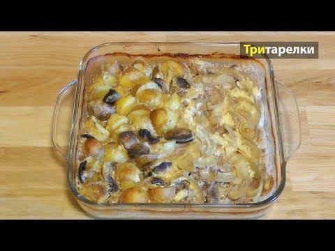 Как приготовить грибы с мясом в духовке