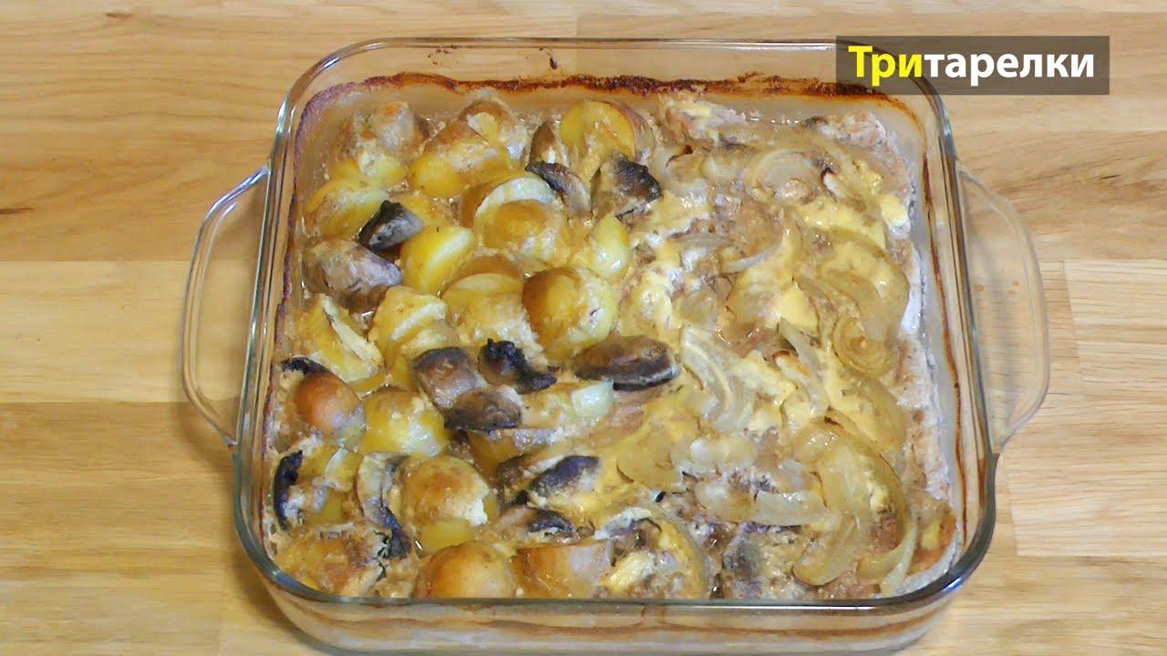 Картошка в духовке с грибами и курицей и сыром