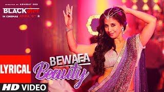 Lyrical: Bewafa Beauty Video Song | Blackमेल | Urmila Matondkar | Irrfan Khan