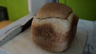 Видео-обзор хлебопечки GARLYN Home BR-1000. Функции, внешний вид, особенности. Готовим ржаной хлеб