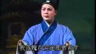 閩劇《陳若霖斬皇子》第一場:留書 Part 1/11