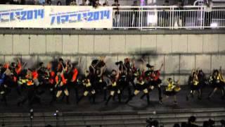 2014-9-6 「ハマこい」参加チーム フリースタイル大賞 W.Dream ...