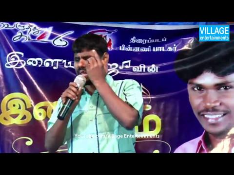 Tamil Gramiya Adal Padal Kalai Nigalchi Themmangu Adal Padal PART 03