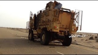 """""""When Houthis Attack"""" - 37 