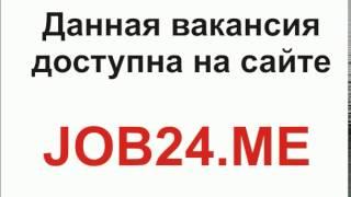работа в орехово зуево частные объявления(, 2015-09-14T15:42:32.000Z)