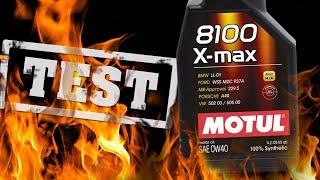 Motul 8100 X-max 0W40 Który olej silnikowy jest najlepszy?