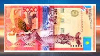Новая купюра 10000 сум монеты россии 1997 2012