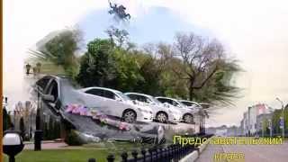 Автомобиль на свадьбу в Курске