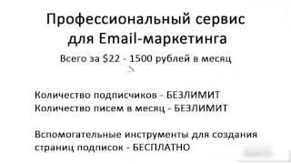Безлимитный email автореспондер AIOP и его преимущества