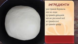 Пісне дріжджове тісто (Постное дрожжевое тесто)