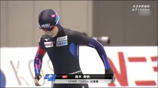高木美帆、今季初戦で国内最高記録!ー 女子1500m 10月20日(金) 高木美帆 動画 23