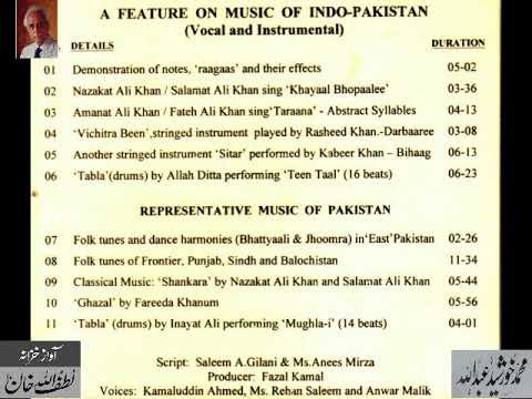 A Radio feature on Mucic of Indo- Pakistan - From Audio Archives of Lutfullah Khan