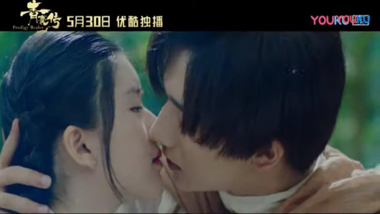 Mainland Chinese Drama 2019] Prodigy Healer 青囊传