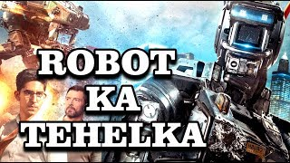 Robot Ka Tehelka Hindi Dubbed Movie | Hollywood Dubbed Hindi Movies 2017 | Transformers Movie 2016
