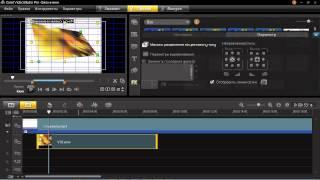 Corel Video Studio Pro X5 10. Наложение клипов