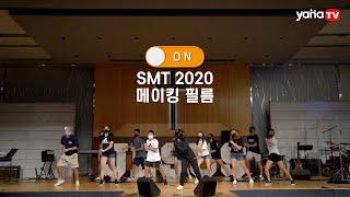 Summer Mission 2020 !