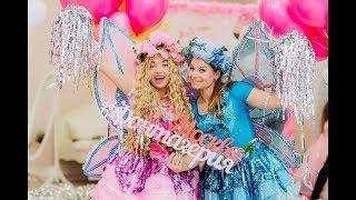 Как создается уникальное бумажное шоу Фантазёрия для детских и взрослых праздников?