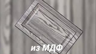 Обзор Мебельные фасады Дядя Федор