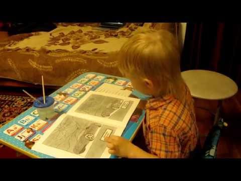 Детские раскраски. Водная раскраска для мальчиков. Развивающие игры для детей