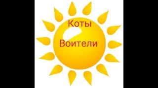 Сериал жизнь солнечного племени 1 сезон  2 серия ( нападение )