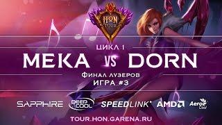DORN vs Meka #3 | Финал лузеров HoN Tour 4 [Сусle 1]