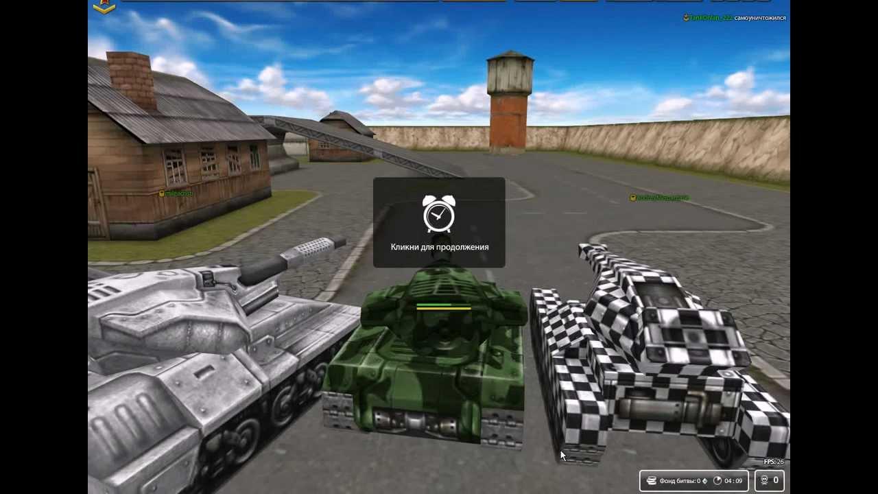 Танки онлайн гонки на танках зомби гонки 2012 онлайн