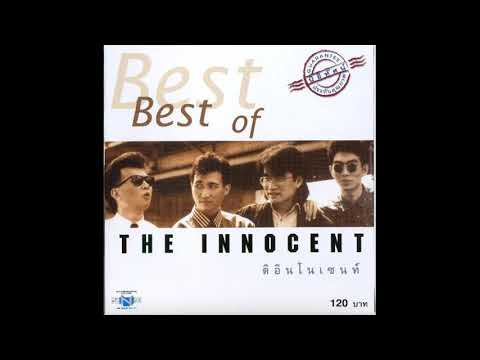 The Innocent   The Best of The Innocent [FullAlbum] Hd 1080