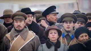 Крути 1918. У кіно 7 лютого