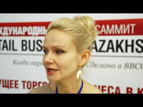 Retail Business Kazakhstan 2017