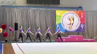 Студия эстетической гимнастики Odeliya Чемпионат Украины Короткая программа