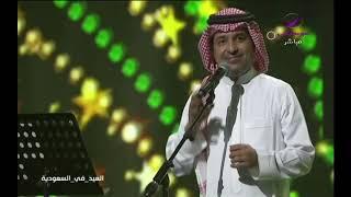 ياشوق | راشد الماجد ، حفلة جدة 2018 HD