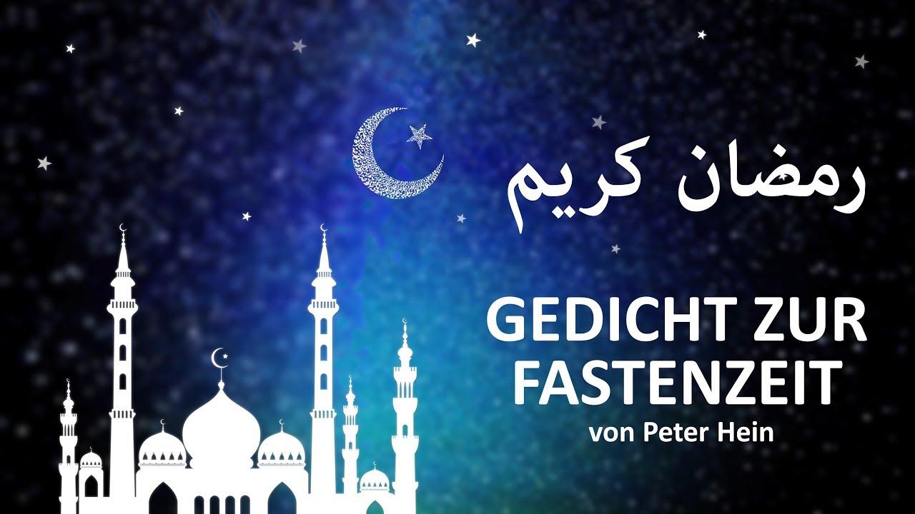 قصيدة رمضان Gedicht Zum Ramadan رمضان كريم