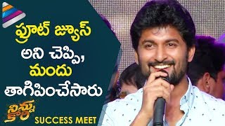 Nani Superb Funny Speech | Ninnu Kori Success M...