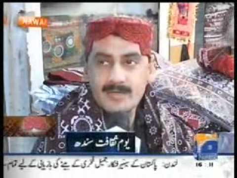 GEO Anwar Shaikh Nawabshah Sindhi Topi Ajrak pkg..4.12.2010