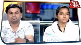 विधायक की बेटी की कहानी, उसी की जुबानी | देखिये Aaj Tak Exclusive में