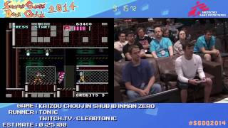 Summer Games Done Quick 2014 - Part 19 - Kaizou Choujin Shubibinman Zero