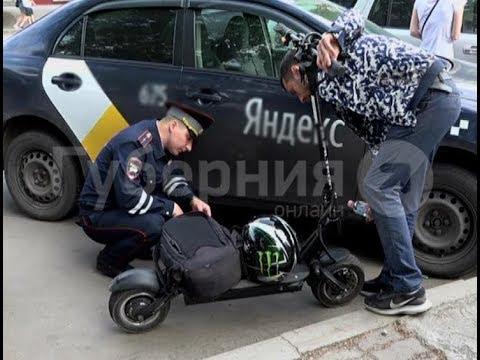 Водитель «Вольво» попал в нестандартное ДТП с электросамокатом в Хабаровске. Mestoprotv