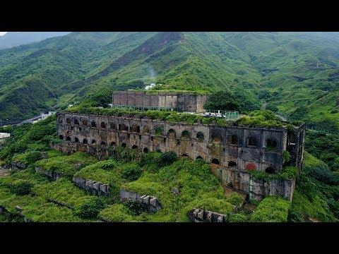 Urbex Taiwan: 1800s Bronze Refinery