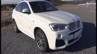 BMW X4 xDrive 28i M Sport|丸山浩の速攻カーインプレ