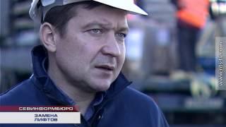 31.10.2015 В Севастополе заменят 113 лифтов – оборудование уже доставлено(Из Нижнего Новгорода в Севастополь доставлено новое лифтовое оборудование. До конца 2015 года в 56 многокварт..., 2015-10-31T18:26:05.000Z)