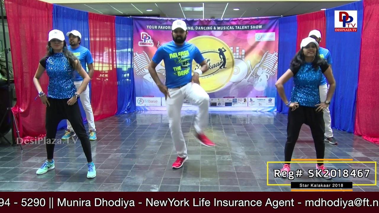 Participant Reg# SK2018-467 Performance - 1st Round - US Star Kalakaar 2018 || DesiplazaTV