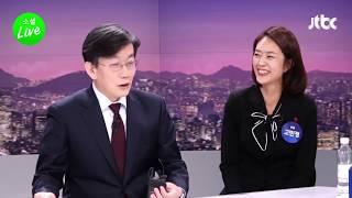 [171120 소셜라이브] 청와대팀 동남아 순방 비하인드(feat. 고민정)