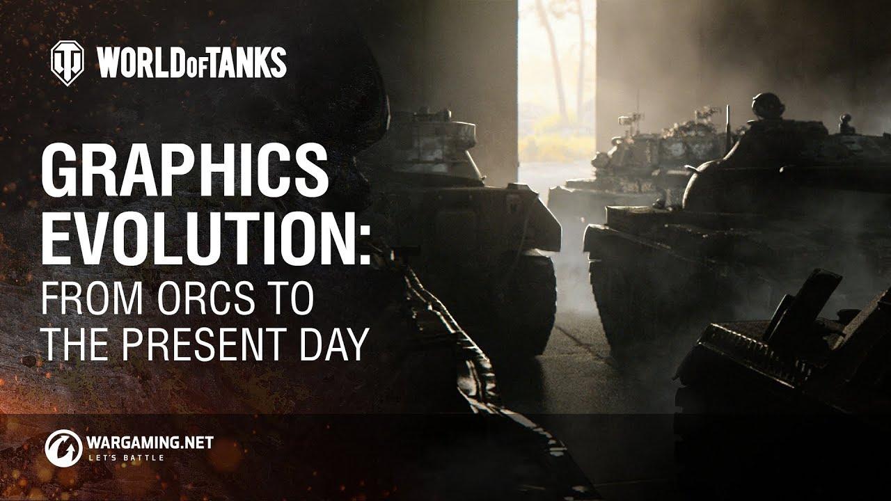 World of Tanks – Graphics Evolution