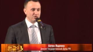 Антон Ищенко наградил юных победителей конкурса «Новый год своими руками»