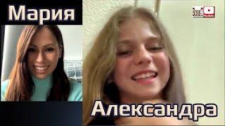 Alexandra TRUSOVA Live chat Kislovodsk 01 06 2020