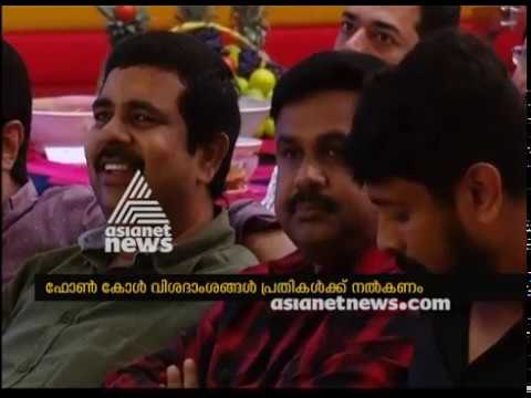 Actress Molestation Case; Court orders to handover CCTV visuals to Dileep