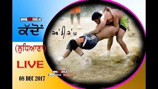 Kaddon (Ludhiana) Kabaddi Tournament (Live) 08 December 2017/www.123Live.in