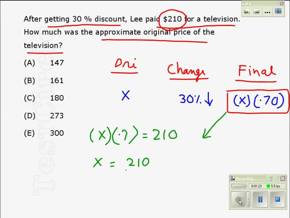 GMAT Math Sample, Arithmetic Percent from GMAT tutor - YouTube