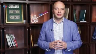 ТелеТрейд - Алексей Громадский: превосходство проекта Мастер-инвест перед памм счетами